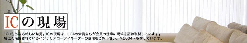 Vol.27 鶴島 守人 さん